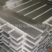 订制生产环保7075T6吊顶铝排 导电铝排