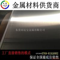 进口美国铝合金7075T6
