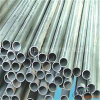 批发2117西南厚壁铝管  压制铝管定尺切割