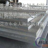 进口LF6铝板密度 美国LF6铝板硬度