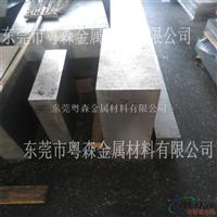 粤森400mm超厚7075铝板 7075T6超硬铝线