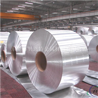 生产加工1060环保铝带  1050铝带免费切割