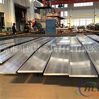 厂家批发进口6061复合铝排 纯铝铝排