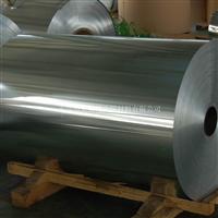 铝材厂家订制加工环保5052拉伸铝带