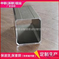方形铝型材 6063铝合金升降柱