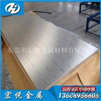 AlMg系防锈铝高等06 具有较高的强度