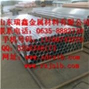 无缝铝管 6061铝管