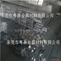 粵森各種規格6063電工鋁排 鋁排用途廠家