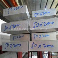 6061铝扁排 工业铝合金方棒