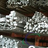 A6070铝合金 6070铝棒 6070铝材