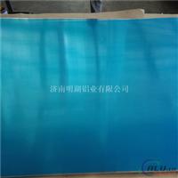 1100优质铝板供应商 1100铝板现货供应
