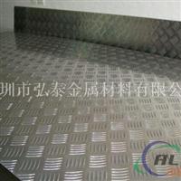 5154花纹铝板价格