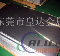 现货批发5052铝板 优质环保5052铝板
