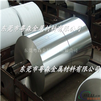 浙江5052H24全软热轧铝带 7075T6电力铝线