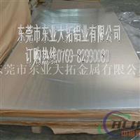 进口LC9铝板材质证明