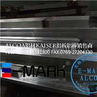 进口5056冲压件铝板