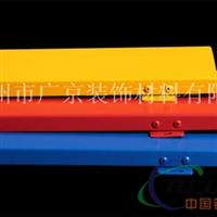 铝单板氟碳喷涂和粉末喷涂的区别