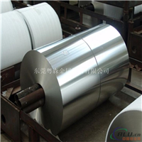 粤森防锈5082光亮铝带 冲压6063工业铝板