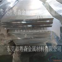 进口日本住友6063高精密铝板 6061拉丝铝板