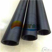6061铝管 薄壁铝管 阳极氧化铝管