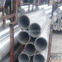 水管专用耐蚀防锈7075铝管  易焊接铝管材