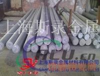 4047铝棒  4047铝棒材质