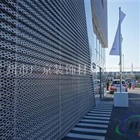 奥迪4S店展厅外墙冲孔氟碳铝单板