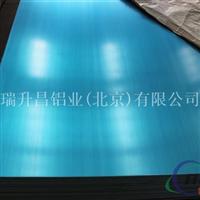5083H112  北京瑞升昌铝业 大量库存现货