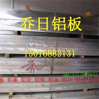 供应1050铝板 1050O态铝板  1050铝板价格