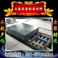国产6082铝板 中厚铝材