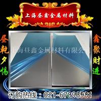 易焊接5A12铝板成分