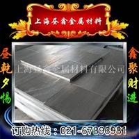 高韧性6060铝板价格