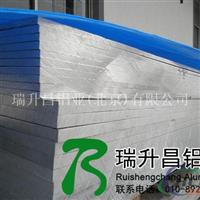 瑞升昌5083H112 合金铝板 现货批发