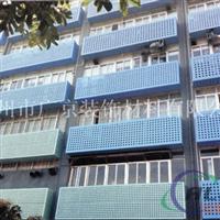 供应空调主机铝合金雕花掩护罩临盆工厂