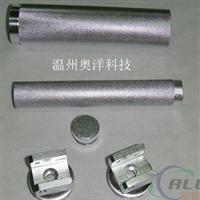 铝脱脂剂 强效型