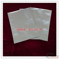 专业生产 真空防潮纯铝袋