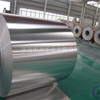 常规的保温铝卷的厚度一般都用多厚的?