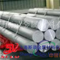 6005铝棒   6005铝棒性能