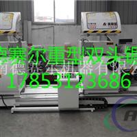 铝合金阳光房型材|工业铝板重型双头锯厂家