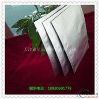 【铝箔袋厂家生产销售】抽真空铝箔袋