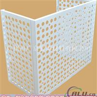 广东铝合金空调罩冲孔铝合金空调罩厂家