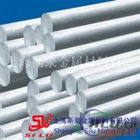 6B02铝棒  6B02铝棒成分