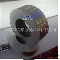 冷轧1180工业铝带加工,环保拉伸铝带耐腐蚀
