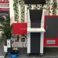 德国ASCONA铝型材断面测量仪