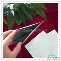 防静电铝箔袋 复合包装材料批发