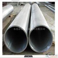 进口6063空心铝管,大口径无缝焊接铝管现货