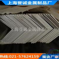 誉诚6009角铝化学成分 6009铝方管厂家