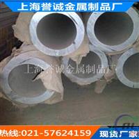 耐热性能6063铝合金槽铝 6063铝管报价