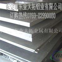 7075T651铝化学成分 进口AA7075铝板价格