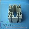 Aluminum Profile Factory In China